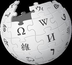 Wikipedia-logo-Sino Stone